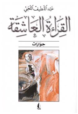 alqiraa1