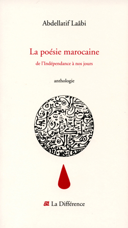 anthologie poesie