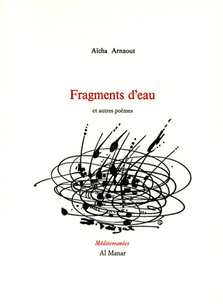 Fragments d'eau