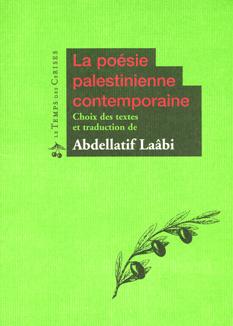 poesie palestinienne